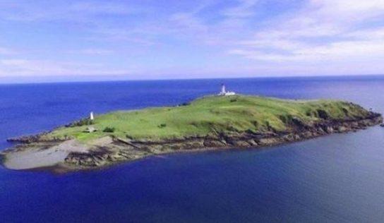 une île en Ecosse mise aux enchères à moins de 100.000 euros